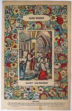 Gravure sur bois, Saint Mathurin, Fabrique Pellerin, XIXe siècle