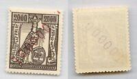 Armenia 🇦🇲 1922 SC 325 mint red . rtb6215