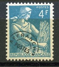 STAMP / TIMBRE FRANCE PREOBLITERE NEUF SANS GOMME N° 106  moissonneuse