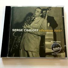 Serge Chaloff – Boston 1950 (CD 1994) Uptown UPCD 27.38