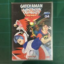 DVD Science Ninja Team Gatchaman Battle of Planets Battle 4 Episodes 25/32 - Yamato video