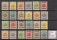 Memel 1923 Mi. No. 206-229