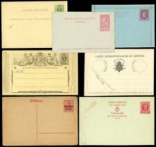 BELGIUM EARLY POSTAL STATIONERY...15 ITEMS...MINT