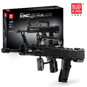 Mould King 14005 QBZ95 King Block Gun Building Blocks Set 787+pcs