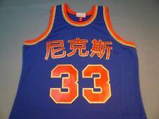 Mitchell & Ness Patrick Ewing New York Knicks Chinese New Year NEW Jersey NBA NY