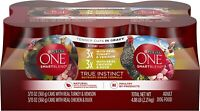 Natural Gravy Wet Dog Food With Real Turkey & Venison, Strong Muscles, (6) 13 oz