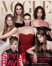 VOGUE Japan February 2017 AGNES AKERLUND Birgit Kos CAMILLE HUREL Ellen Rosa EXC