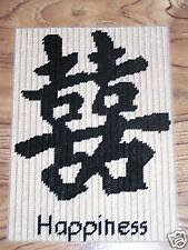 CHINESE HAPPINESS SYMBOL WALL HANGING IN PLASTIC CANVAS