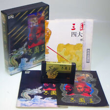 MSX 2 SANGOKUSHI Cartridge Japan Import KOEI Boxed Complete NTSC-J Working !