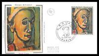 France (George ROUAULT) 1971 - FDC - enveloppe premier jour
