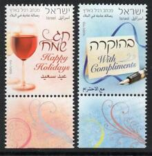 ISRAEL MNH 2010 Greetings Stamps