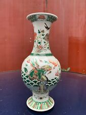 Antique Chinese Famille Rose Porcelain Vase 19C-20C ?Age Unknown-Good Condition