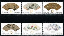 CHINA PRC 1982 T77, Scott 1792-97 Fan Paintings of Ming and qing Dynasti 扇面 MNH
