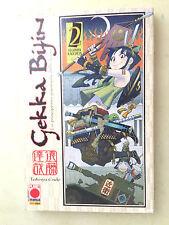 gekka bijin N° 2 tausuya endo planet manga