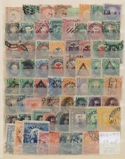 ! Peru 1862-1895.Lot Of 64 Stamp. YT#. €150.00 !