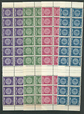 ISRAEL 1949 2nd COINAGE SERIES (BALE 22a-25a, 22b-25b) 2 strips/9 each val MNH
