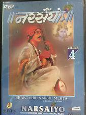 Bhakt Shri Narshi Mehta, DVD, Bollywood Film, Hindu Language, NO Subtitles, New