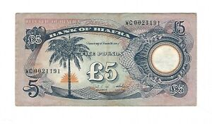 Biafra - Five (5) Pounds   1968-69