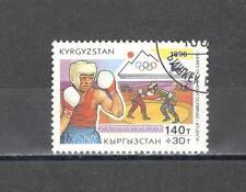 S243 - KIRGHIZSTAN 1996 - OLIMPIADI ATLANTA, BOXE  - MAZZETTA DI 10 - VEDI FOTO