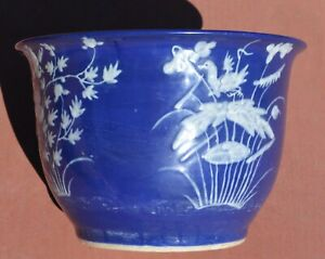 1930's Chinese Mazarin Blue & White Relief Porcelain Planter Pot Jardiniere