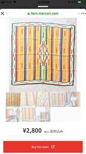 CHristian Dior purse silk scarf
