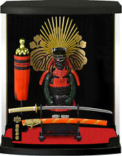 Authentic Samurai Figure/Figurine: Armor Series - Toyotomi Hideyoshi