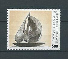 TABLEAUX d' ART - 1987 YT 2494 - TIMBRE NEUF** MNH LUXE