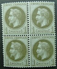 FRANCE 1863-70 NAPOLEON III 1c OLIVE-GREEN BLOCK OF 4 STAMPS - MINT - SEE!