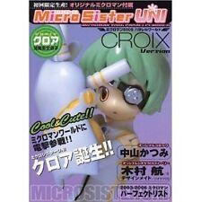 Micro Sister UNI CROIX Ver Manga Special Edition / NAKAYAMA Katsumi w/figure