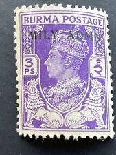 King George VI Burma Postage Stamp 3ps Overprinted ' MILY ADMN '