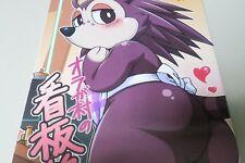 Doujinshi Animal Crossing series KEMONO (B5 34pages) Mayoineko Oraga mura furry