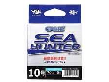 YGK GALIS SEA HUNTER SOFT MARINE BLUE 5m HANGER PACK 70lb #10