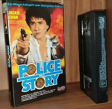 Police Story 2 Jackie Chan VHS