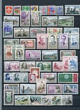 FRANCE 1960 MNH COMPLETE YEAR 53 Stamps Mi cat EURO 134