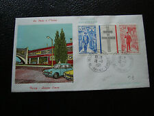 FRANCE - enveloppe 19/11/1971 (general de gaulle) (cy54) french