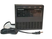 Panasonic BQ-8C Rechargeable Battery Charger NiCd AA,AAA,C,D,9VMulti Charger