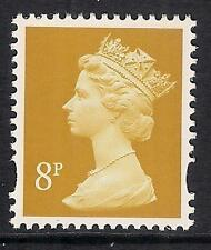 GB 2000 sg Y1674 8p Yellow photogravure 2 bands MNH