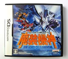 Rare: SUPER ROBOT TAISEN THE LORD OF ELEMENTAL Nintendo DS,DS Lite,DSi, 3DS game
