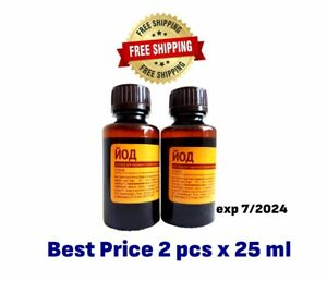 IODINE Solution 50ml (2PCS x 25ml)5% Antiseptic for Wounds Cuts ЙОД  2шт Russian