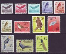 Burma 1964 SC 176-187 MH Set Bird