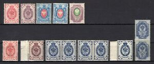 RUSSIA , 1889 , 1902 ,  nice lot CLASSIC STAMPS , all MH