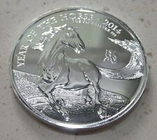 3x 2014 Lunar Year of the Horse 1oz .999 Fine Silver LOW MINTAGE