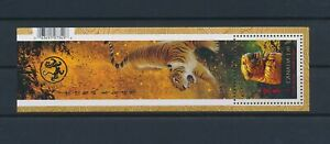 LO42266 Canada tiger lunar new year good sheet MNH