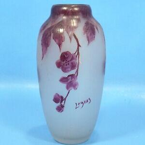 "8"" Antique Enameled Legras Cameo Frosted Art Glass VASE Signed c1930s France"