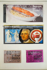 Great Britain 1960's to 1980's Stamp Booklet Collection