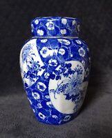 Antique Japanese Seto Ware Blue White Cracked Ice Prunus Blossom Ginger Jar