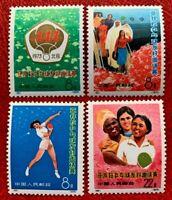 1973 China Stamps N20 SC#1122-1125  Table Tennis MNH/OG