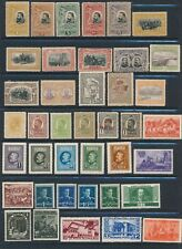 Romania **57 DIFF EARLY ISSUES** MOSTLY MH, SOME COMPL SETS **NICE LOT** CV $60