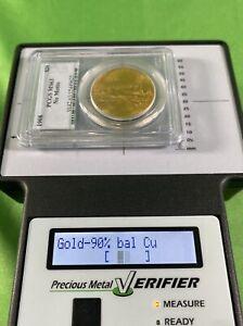 1908 $20 Saint-Gaudens Double Eagle Gold Coin - PCGS MS63 -  No Motto