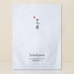 Sulwhasoo Snowise Brightening Mask 20g x 5pcs Herbal Whitening Sheet K-Beauty